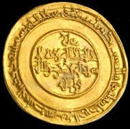 Abu 'Ali al-Mansur al-Hakim bi-Amr Allah. (AH 386-411/996-1021 CE), gold dinar minted in Cairo, AH 403/ 1012 CE. Photographed by Clara Amit, Israel Antiquities Authority. With permission of the Israel Antiquities Authority.