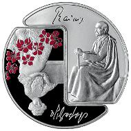 Latvia / 5 Euros / Silver .925 / 31.47 g / 38.61 mm / Design: Arta Ozola-Jaunaraja (graphic design) and Ligita Franckevica (plaster model) / Mintage: 7,000.