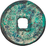 CHINA. Northern Song Dynasty. 3 Cash Pattern in Iron, ND (ca. 1126). Qin Zong (1126-27). Very fine. Estimate: $5,000 - $7,000.