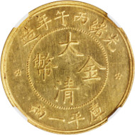 CHINA. Pattern K'uping Tael Struck in Gold, CD (1906). Tientsin Mint. NGC MS-63. Estimate: $160,000 - $200,000.