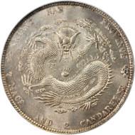 CHINA. Kiangnan. 7 Mace 2 Candareens (Dollar), ND (1901). PCGS MS-64 Secure Holder. Estimate: $30,000 - $40,000.