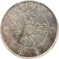 CHINA. Kweichow. Auto Dollar, Year 17 (1928). PCGS Genuine-Cleaning, AU Details Secure Holder. Estimate: $6,000 - $8,000.
