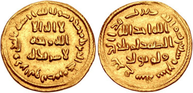 Lot 712: ISLAMIC, Umayyad Caliphate. temp. 'Abd al-Malik ibn Marwan. AH 65-86 / AD 685-705. Dinar. Unnamed (Dimashq [Damascus]?) mint. Dated AH 77 (AD 696/7). AGC I 41; SICA 2, 1; Walker, Arab-Byzantine, 186; Album 125; W 155. EF. Very rare. Estimate: $200,000.