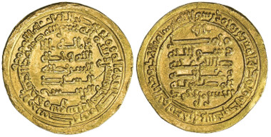 LOT 277: QARMATID: al-Hasan b. Ahmad, 972-975, gold dinar, Dimashq, AH361, Album-684, choice EF, Extremely Rare. Estimated at $8,000-9,000.
