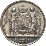 No. 2973: Russia, Nikolaus I, 1825-1855. Silver medal of one ruble, 1841, by H. Gube, on the marriage of his son, Alexander II, to Maria of Hesse-Darmstadt. Diakov 563.2. Very rare. Extremely fine. Estimate: 3,000 euros.