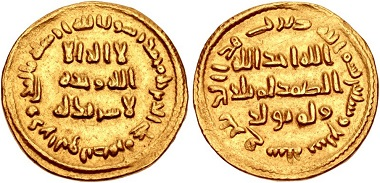 Lot 712: ISLAMIC, Umayyad Caliphate. temp. 'Abd al-Malik ibn Marwan. AH 65-86 / AD 685-705. Dinar. Unnamed (Dimashq [Damascus]?) mint. Dated AH 77 (AD 696/7). AGC I 41. EF, minor edge marks. Very rare. Estimated at $200,000; Realized $225,000 on the hammer.