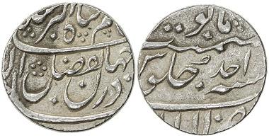 Akbar, 1753, AR rupee.