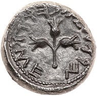 Lot 3009: Jewish War. Silver Shekel, 66-70 CE. Year 5 (April-Augustus 70 CE). TJC 215; Hendin 1370 (this coin). Extremely Rare and of great importance. Lightly toned. Extremely Fine/Very Fine. Estimate: $125,000.