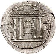Lot 3010: Bar Kochba Revolt. Silver Sela, 132-135 CE. Year 1 (132/3 CE). Mildenberg 3 (O1/R3); Hendin 1373. Very rare. Superb Extremely Fine. Estimate: $60,000.