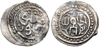 Lot 597: ISLAMIC, Mongols. Golden Horde. Möngke (Mengu) Timur. AH 665-679 / AD 1267-1280. Half Dirham. Bulghar mint. Album 2020N; cf. Zeno 159157 (for type). VF. Very rare. Estimate $200.