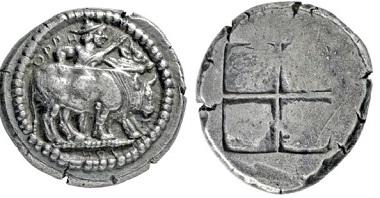 Los 1573: Thrako-makedonische Stämme. Orreskioi. Oktodrachmon. 530-480 v. Chr. Taxe: 25000,- Euro.
