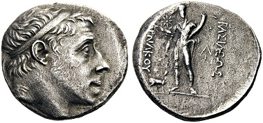 Lot 310: KINGS of PONTOS. Pharnakes I, circa 200/185-169 BC. Drachm Very rare and with a superb portrait. Food very fine. From a European collection, formed before 2005. Starting Price: 2500 CHF.