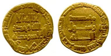 Lot 73: Abbasid, temp. al-Saffah (132-136h), Dinar, no mint, 132h, 3.70g (Lowick 177; W 374). Fine and very rare. Estimate: £2000 - £2500.