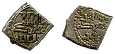 Taifas Almoravides, fractional dirham.