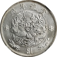 Lot 80005: China. Pattern Dollar, ND (1910). Tientsin Mint. NGC MS65.