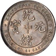 Lot 80196: Kwangtung. 3 Mace 6 1/2 Candareens, ND (1889). PCGS MS62.