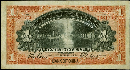 Lot 82011: Bank of China 1 Dollar, 1909 (1912 ND Issue). PCGSBG VF20 net.
