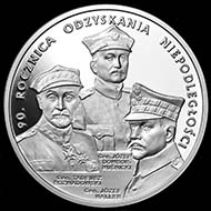 2008 20-zlotych on the 90th anniversary of recovery of Polish independence. Schön, p. 1682, 673.