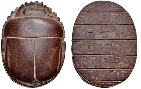 Lot 1020. Late Period. 26th-30th Dynasty. 664-332 BC. Brown stone (siliciclastic indurated stone) heart scarab. A named Heart Scarab of the chief of Sem Priests, Panety Luefankh. For Panety Luefank, chief of Sem Priests, see H. Ranke, Die ägyptischen Personennammen (Berlin, 1935), p. 114, 4. Estimate $3000.