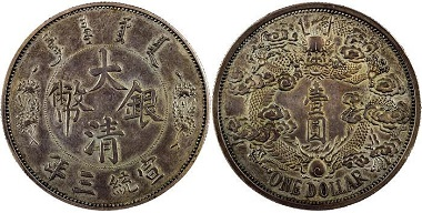 Lot 316: China - Empire. Central Mint at Tientsin, Hsuan Tung, Silver Pattern Dollar, Year 3 (1911). Uncirculated and rare. Estimate: US$ 12,000-15,000.