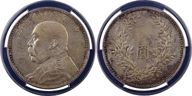 Lot 523: China - Republic. Yuan Shih-Kai, Silver Pattern Dollar, Year 3 (1914). In PCGS holder graded SP63. Very rare. Estimate: US$ 120,000-150,000.