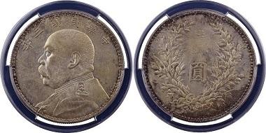 Lot 523: China - Republic. Yuan Shih-Kai, Silver Pattern Dollar, Year 3 (1914). In PCGS holder graded SP63. Very rare. Estimate: US$ 120,000-150,000.