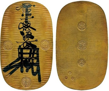 Lot 832: Japan. Manen Era (c. 1860-62), Oval Gold Oban Kin (10-Ryo), Kyoto mint, ND. Extremely fine and very rare. Estimate: US$ 35,000-40,000.