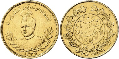 Ahmad, 1909-1925. 10 Toman. From Künker auction sale 260 (2015), 2045.