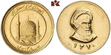 Islamic Republic. Azadi 1991. From Künker auction sale 269 (2015), 6630.