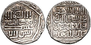 Ilkhanate. Öljaitü, 1304-1315. Dirhem, Amul. From CNG auction sale 369 (2016), 606.