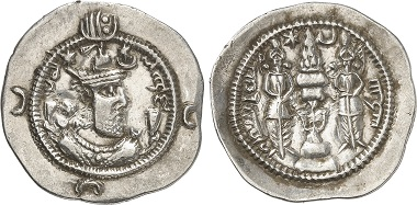 Khosrow I, 531-578. Drachm. Rv. Fire-altar in between two figures. From Gorny & Mosch auction sale 237 (2016), 1561.