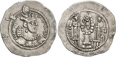Varhran V, 420-438. Drachm. Rv. Fire-altar with the king's bust in between two figures. From Gorny & Mosch auction sale 237 (2016), 1542.