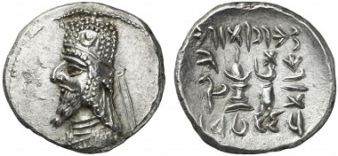 Persis. Dareius II, 1st century BC. Rv. King offering a sacrifice in front of the burning fire-altar. From Gorny & Mosch auction sale 207 (2012), 449.