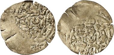 Ilkhanates. Abaqa, 1265-1282. Denarius, Astrabad. From Gorny & Mosch auction sale 234 (2015), 5168.