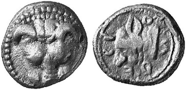 Messana. Drachm, after 494. Frontal lion's head. Calf's head l. Ex Künker Auction 94 (2004), 217.
