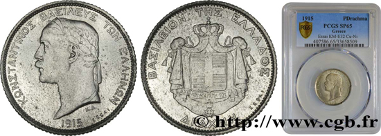 Lot 347: Greece. Constantine I. Essai de 1 Drachme 1915 Paris. UNC. Estimate: 18,000 euros.