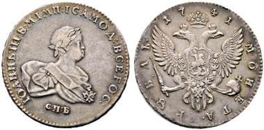 Los 843: Iwan III. 1740-1741. Rubel 1741 SPB St. Petersburg RR. S.sch./f.vzgl. Schätzpreis: 5.000 Euro.