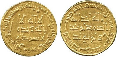 Lot 2874: Marwan II b.Muhammad (127-132h / 744-750 AD), Gold Dinar. Extremely fine and rare. Estimate: £15,000-20,000.