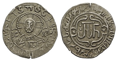 Lot 390: GEORGIA. Rusudan (ca. 1223-1245). Drachm.