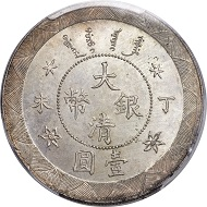 China. Kaiserreich. Probe zum Dollar CD (1907). PCGS Grade MS62.