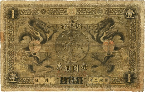 China. Kwangsi Bank. 1 Yuan, Jahr 2 (1910). Pick S2345.