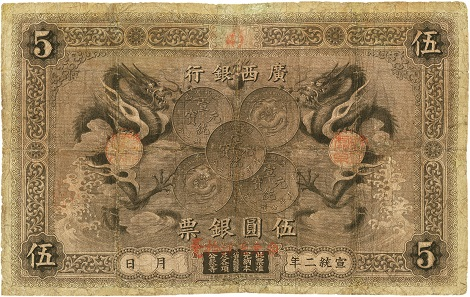 China. Kwangsi Bank. 5 Yuan, Jahr 2 (1910). Pick S2346.
