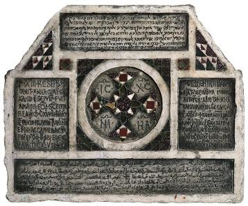 A tombstone in four languages, Marble, Palermo, Sicily, AD 1149. Soprintendenza di Palermo. © Regione Siciliana.
