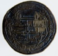 Umayyad Caliphate, AH 122 [CE 739-40], mint of Wasit, silver dirham. Source: Princeton University Numismatic Collection, Department of Rare Books and Special Collections, Firestone Library.