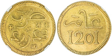 Lot  1893: Morocco, Muhammad III, 10 mitqals. NGC graded AU details, RRR. Estimate $10,000-15,000.