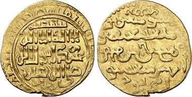 Ilkhanates. Gaykhatu, 1291-1295. Denarius, Tabriz. From Gorny & Mosch auction sale 226 (2014), 5170.