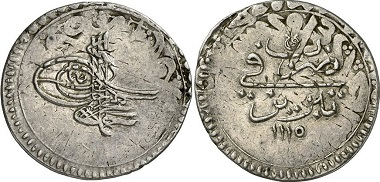 Ottomans. Ahmed III, 1703-1730. Abazi, Tabriz 1703. Overstrike on a Safavid coin. From Gorny & Mosch auction sale 197 (2011), 6669.