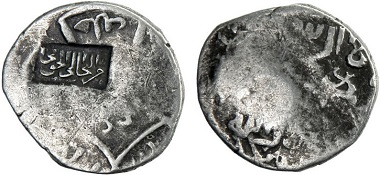 Coin of Jahan Shah's brother: Iskander, 1420-1438. Tanka with chopmarks. From Stephen Album Rare Coins 15 (2013), 580.