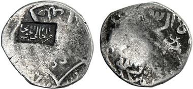 Eine Münze des Bruders unseres Schahan Schah: Iskandar, 1420-1438. Tanka mit Gegenstempel. Aus Stephen Album Rare Coins 15 (2013), 580.