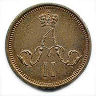 No. 1117: Russia. Alexander II, 1855-1881. Poluschka 1860 EM, Ekaterinburg. Bitkin 384. Extremely rare. Almost uncirculated. CHF 500 / 11.500